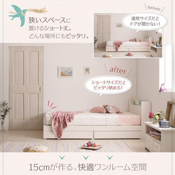 ベッドフレーム セミシングル 収納 引出付き 〔ショート丈〕|hokuo-lukit|07