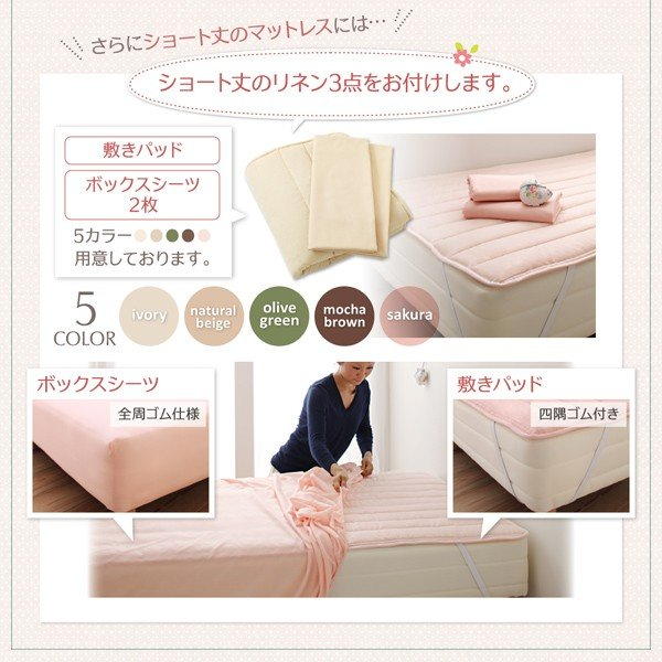 ベッドフレーム セミシングル 収納 引出付き 〔ショート丈〕|hokuo-lukit|09