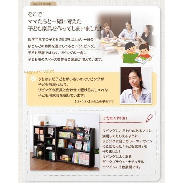日本製 絵本棚 木製〔幅93.5×奥行31×高さ90cm〕 hokuo-lukit 04