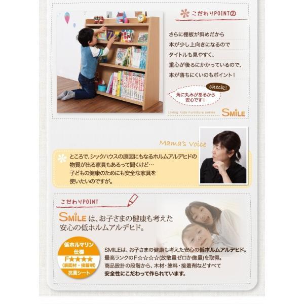 日本製 絵本棚 木製〔幅93.5×奥行31×高さ90cm〕 hokuo-lukit 06