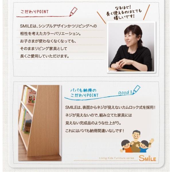日本製 絵本棚 木製〔幅93.5×奥行31×高さ90cm〕 hokuo-lukit 09