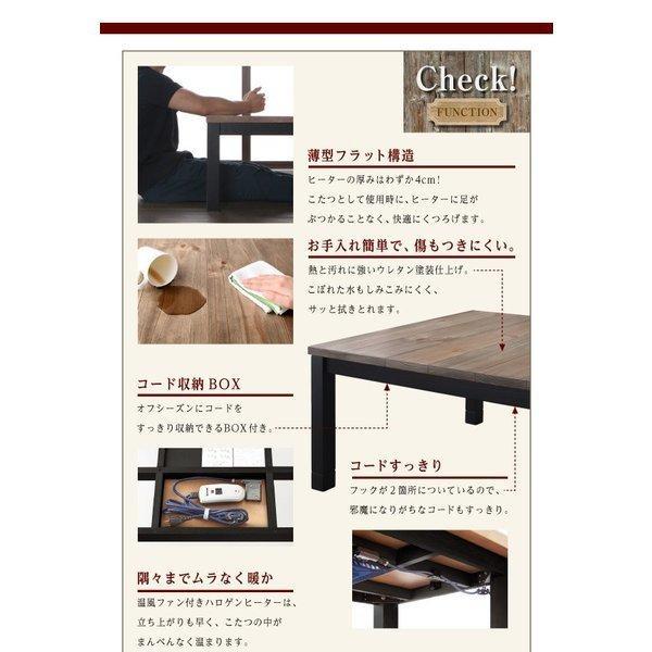こたつテーブル 長方形 105 本体 高さ調整  〔幅105×奥行き75×高さ37/42cm〕 古木風 ヴィンテージデザイン