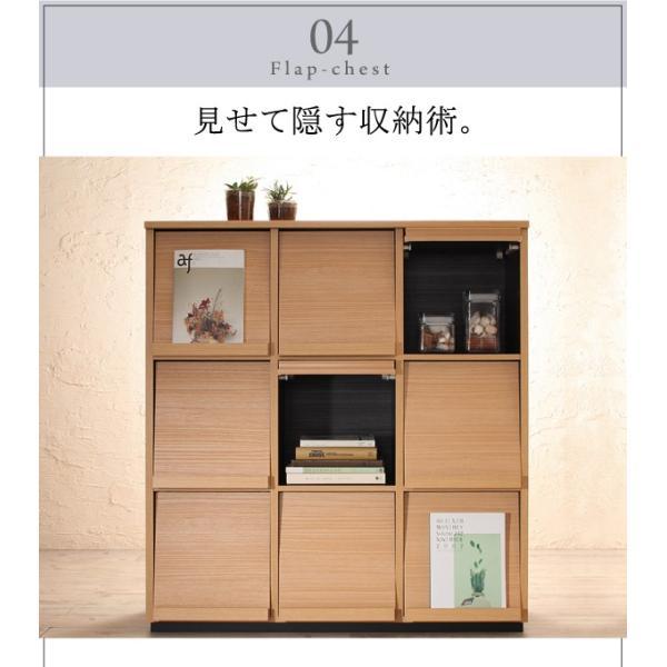 〔単品〕 フラップチェスト 1列3段 〔低めで揃える壁面収納〕 日本製|hokuo-lukit|11
