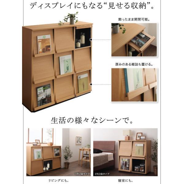 〔単品〕 フラップチェスト 1列3段 〔低めで揃える壁面収納〕 日本製|hokuo-lukit|12