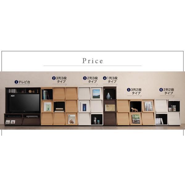 〔単品〕 フラップチェスト 1列3段 〔低めで揃える壁面収納〕 日本製|hokuo-lukit|16