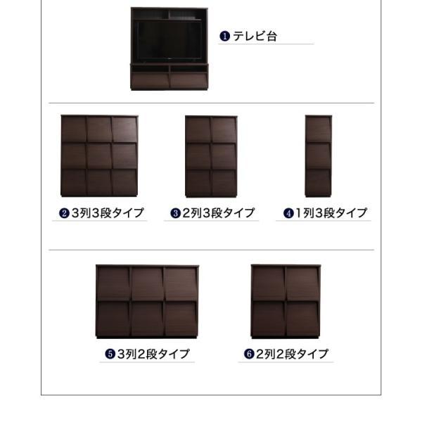 〔単品〕 フラップチェスト 1列3段 〔低めで揃える壁面収納〕 日本製|hokuo-lukit|17