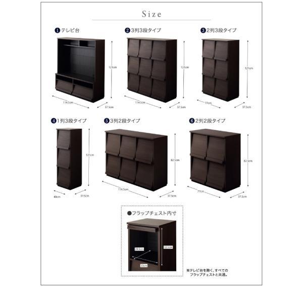 〔単品〕 フラップチェスト 1列3段 〔低めで揃える壁面収納〕 日本製|hokuo-lukit|18