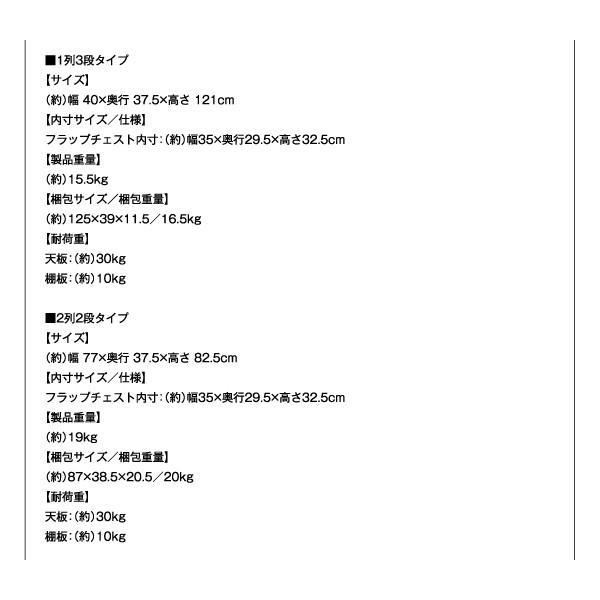 〔単品〕 フラップチェスト 1列3段 〔低めで揃える壁面収納〕 日本製|hokuo-lukit|20