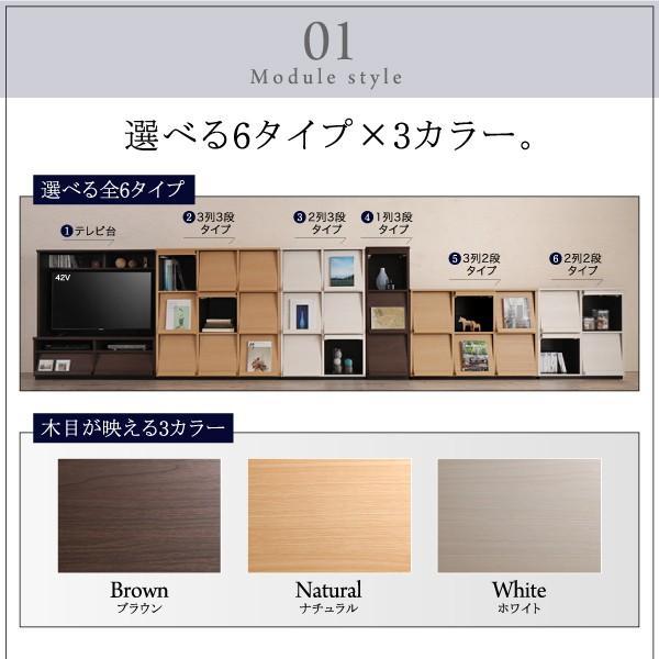 〔単品〕 フラップチェスト 1列3段 〔低めで揃える壁面収納〕 日本製|hokuo-lukit|03
