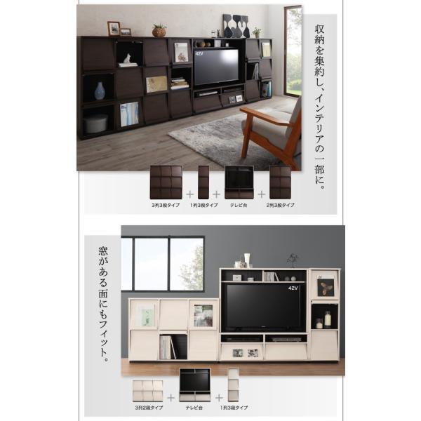 〔単品〕 フラップチェスト 1列3段 〔低めで揃える壁面収納〕 日本製|hokuo-lukit|04