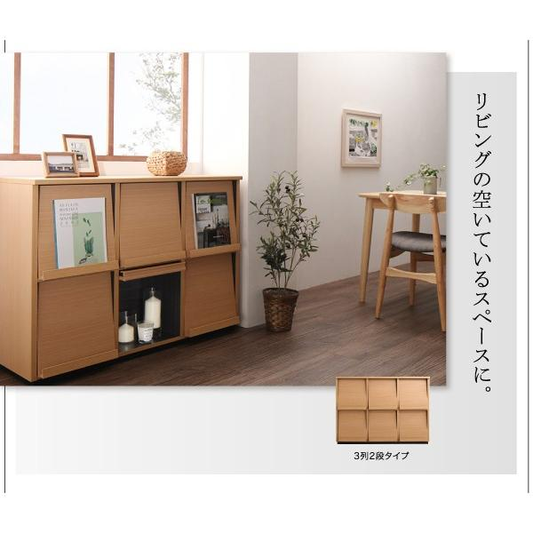 〔単品〕 フラップチェスト 1列3段 〔低めで揃える壁面収納〕 日本製|hokuo-lukit|05