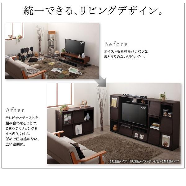 〔単品〕 フラップチェスト 1列3段 〔低めで揃える壁面収納〕 日本製|hokuo-lukit|06