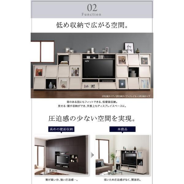 〔単品〕 フラップチェスト 1列3段 〔低めで揃える壁面収納〕 日本製|hokuo-lukit|07