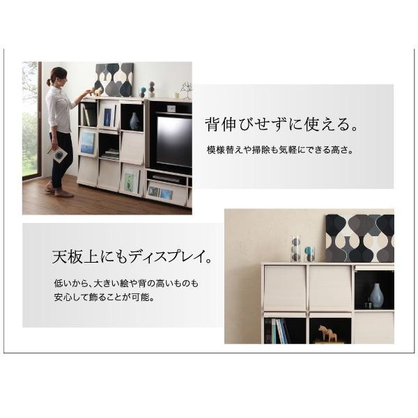 〔単品〕 フラップチェスト 1列3段 〔低めで揃える壁面収納〕 日本製|hokuo-lukit|08