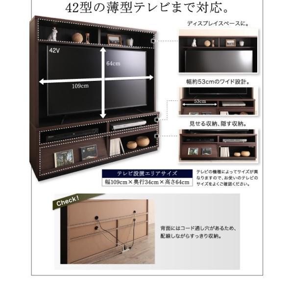 〔単品〕 フラップチェスト 1列3段 〔低めで揃える壁面収納〕 日本製|hokuo-lukit|10