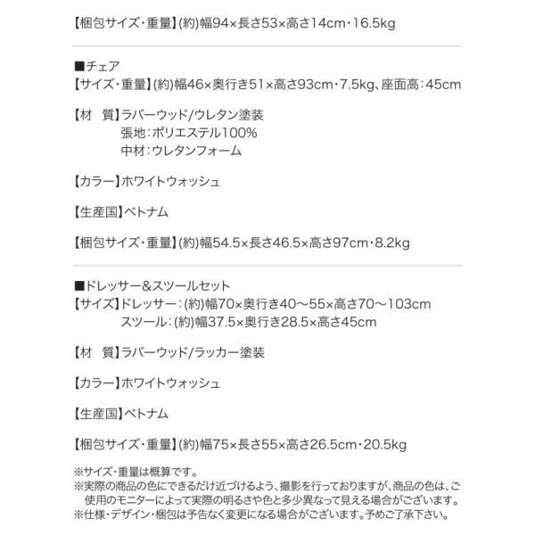 姫系 ベッド シングル 白 スチール 〔ベッドフレームのみ〕 アイアン ガーリー調 ホワイト hokuo-lukit 11