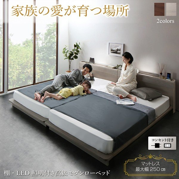 ローベッド シングル 〔ベッドフレームのみ〕 棚 コンセント LED照明付き 高級モダン 低めのベッド hokuo-lukit 02