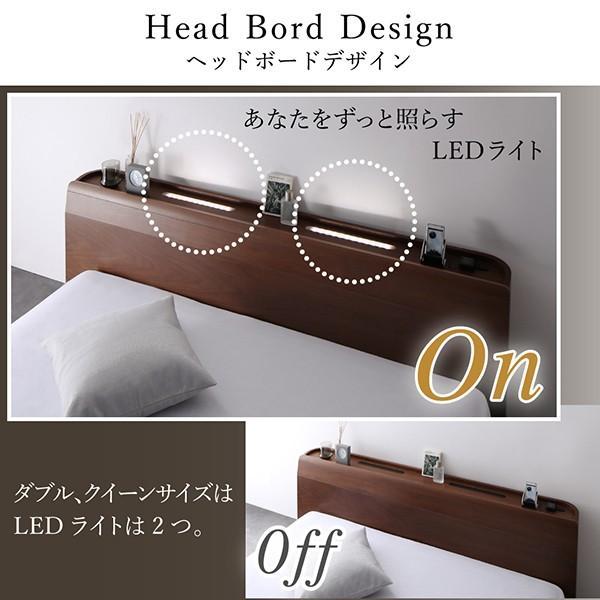 ローベッド シングル 〔ベッドフレームのみ〕 棚 コンセント LED照明付き 高級モダン 低めのベッド hokuo-lukit 12