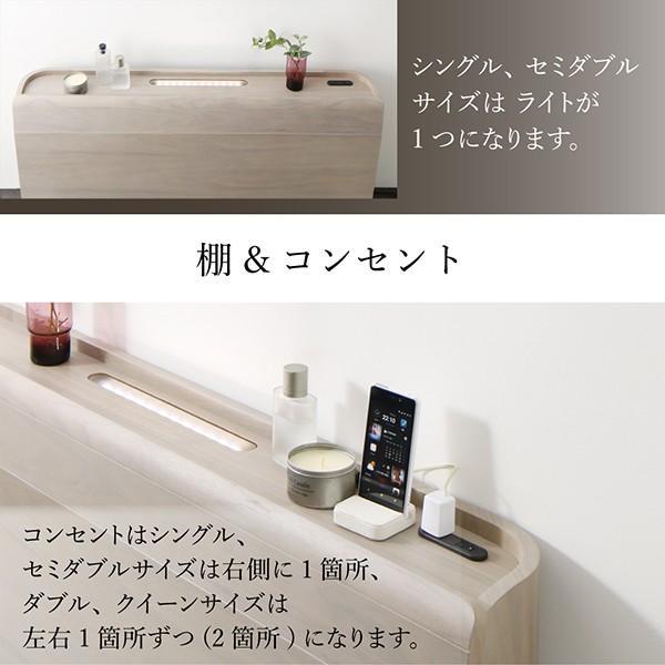 ローベッド シングル 〔ベッドフレームのみ〕 棚 コンセント LED照明付き 高級モダン 低めのベッド hokuo-lukit 13