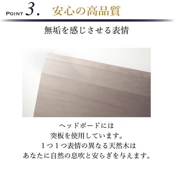ローベッド シングル 〔ベッドフレームのみ〕 棚 コンセント LED照明付き 高級モダン 低めのベッド hokuo-lukit 14