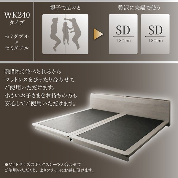 ローベッド シングル 〔ベッドフレームのみ〕 棚 コンセント LED照明付き 高級モダン 低めのベッド hokuo-lukit 07