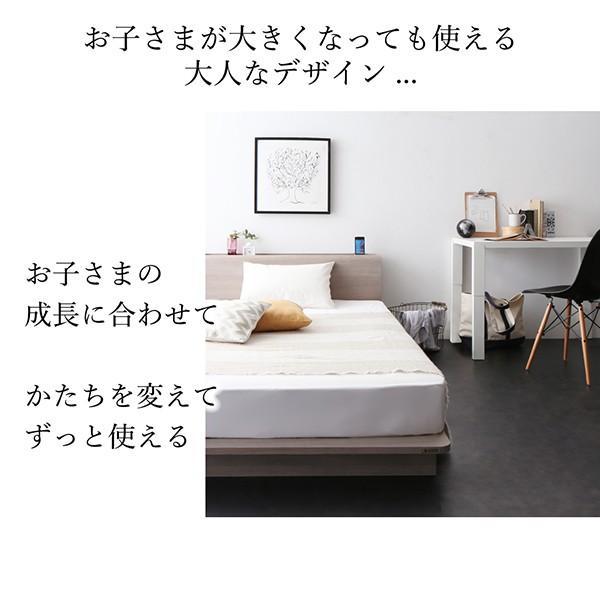 ローベッド シングル 〔ベッドフレームのみ〕 棚 コンセント LED照明付き 高級モダン 低めのベッド hokuo-lukit 09