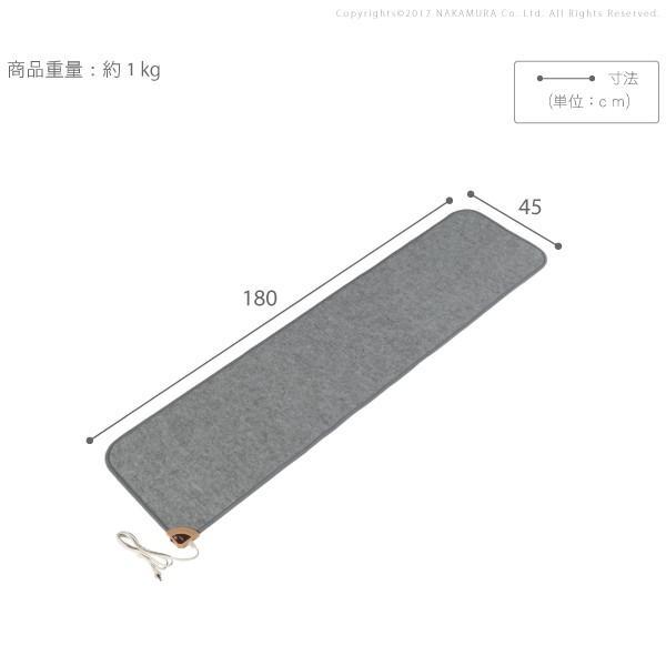 キッチンマット/ホットカーペット/キッチン用ホットカーペット/45x180cm/本体のみ/日本製