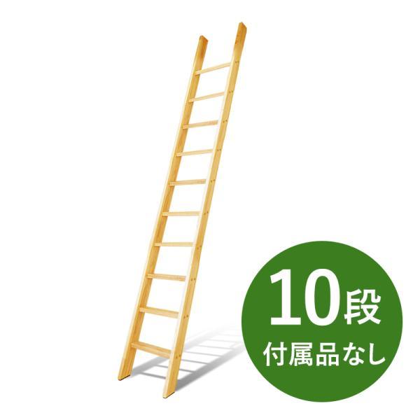 ランキング2位:木製ロフトはしごカスタムラダー