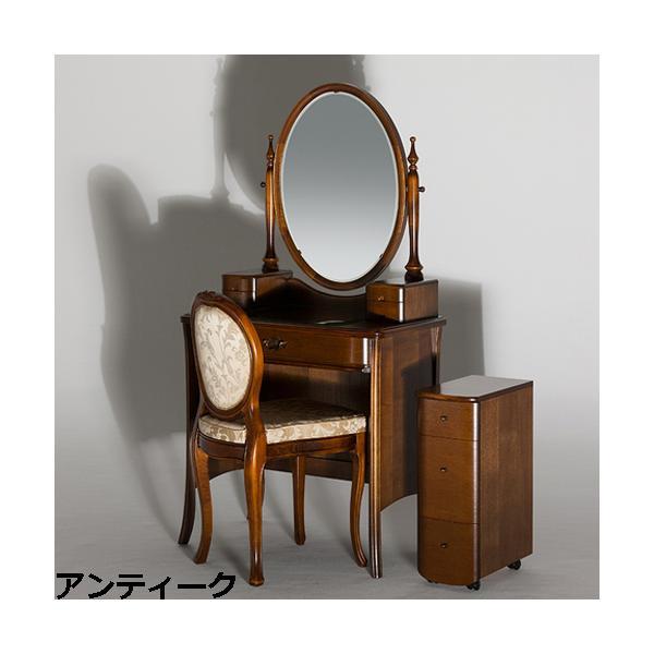 ドレッサー 一面鏡 チェア付 チェスト付 鏡台 婚礼家具 カンティーニュ アルバ アンティーク ブラウン ホワイト ブラック シャンパンゴールド
