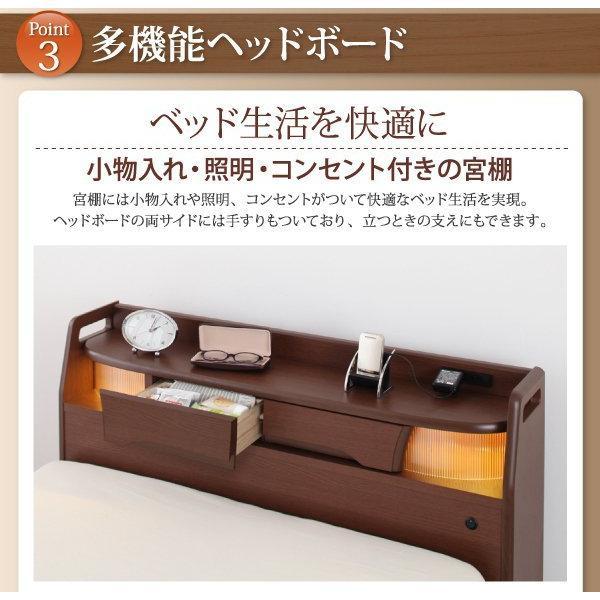 (組立設置) 介護ベッド 棚・照明・コンセント付き電動ベッド フレームのみ 2モーター ブラウン 茶|hokuoliving|11