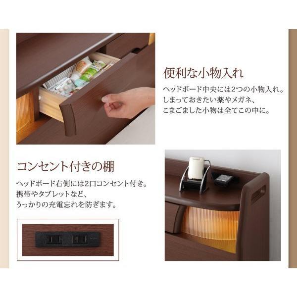 (組立設置) 介護ベッド 棚・照明・コンセント付き電動ベッド フレームのみ 2モーター ブラウン 茶|hokuoliving|12
