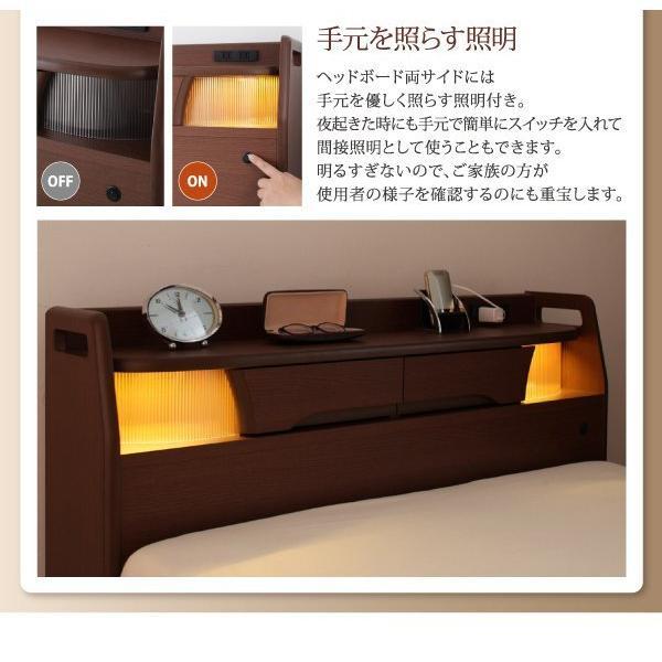 (組立設置) 介護ベッド 棚・照明・コンセント付き電動ベッド フレームのみ 2モーター ブラウン 茶|hokuoliving|13