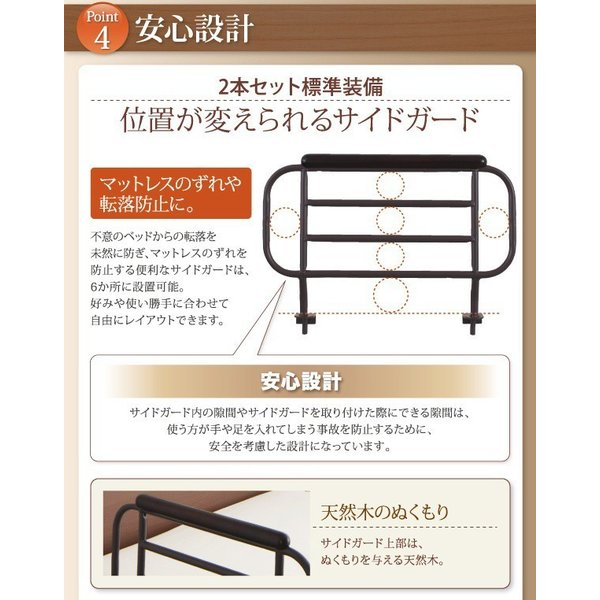 (組立設置) 介護ベッド 棚・照明・コンセント付き電動ベッド フレームのみ 2モーター ブラウン 茶|hokuoliving|14