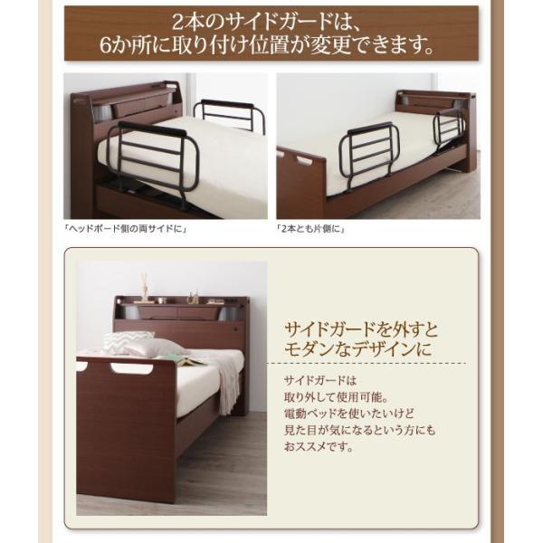 (組立設置) 介護ベッド 棚・照明・コンセント付き電動ベッド フレームのみ 2モーター ブラウン 茶|hokuoliving|15
