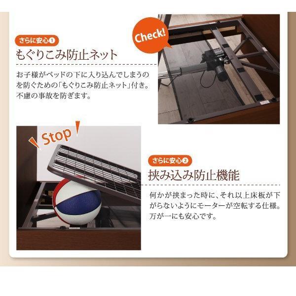 (組立設置) 介護ベッド 棚・照明・コンセント付き電動ベッド フレームのみ 2モーター ブラウン 茶|hokuoliving|16