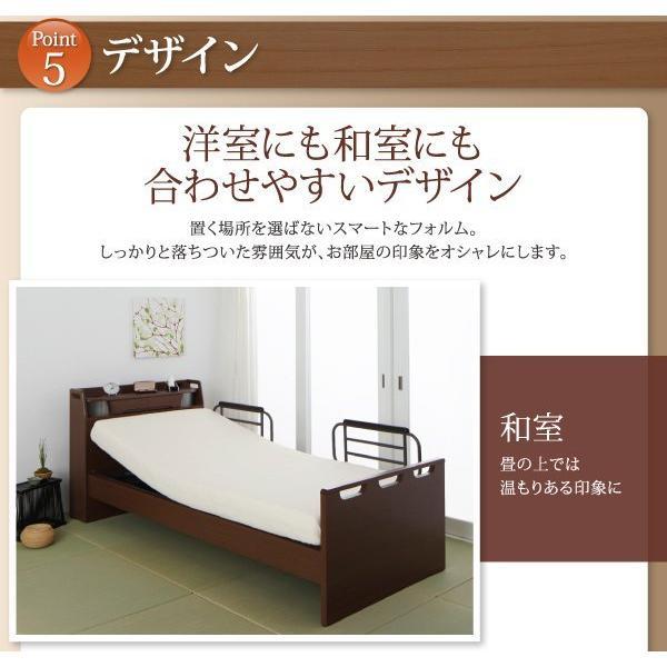 (組立設置) 介護ベッド 棚・照明・コンセント付き電動ベッド フレームのみ 2モーター ブラウン 茶|hokuoliving|17