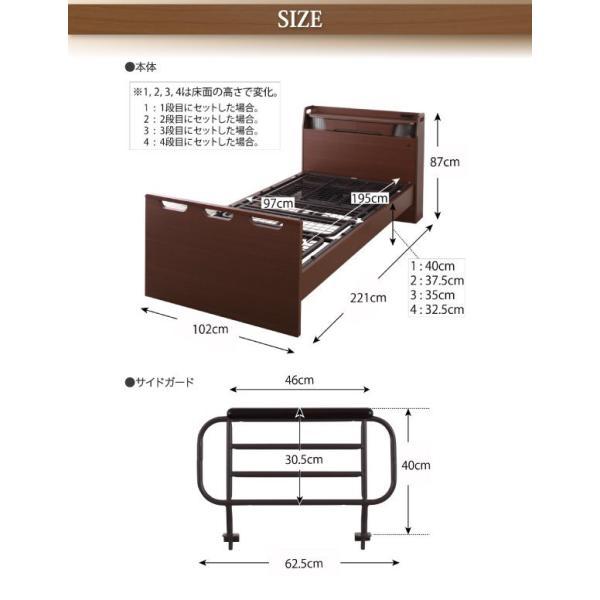 (組立設置) 介護ベッド 棚・照明・コンセント付き電動ベッド フレームのみ 2モーター ブラウン 茶|hokuoliving|20