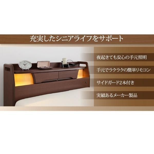 (組立設置) 介護ベッド 棚・照明・コンセント付き電動ベッド フレームのみ 2モーター ブラウン 茶|hokuoliving|03