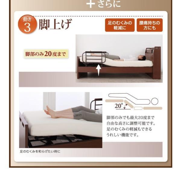 (組立設置) 介護ベッド 棚・照明・コンセント付き電動ベッド フレームのみ 2モーター ブラウン 茶|hokuoliving|09