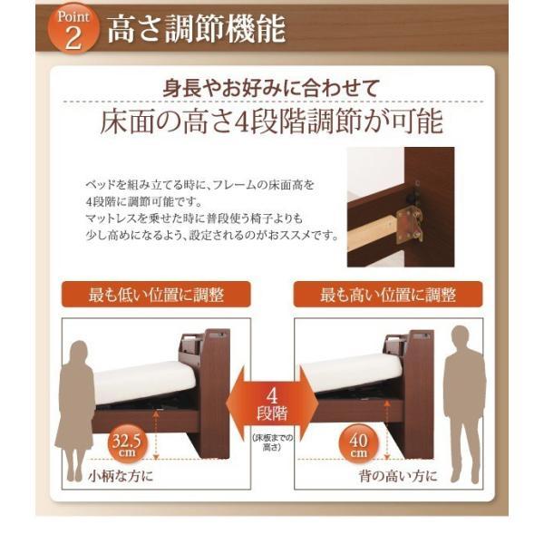 (組立設置) 介護ベッド 棚・照明・コンセント付き電動ベッド フレームのみ 2モーター ブラウン 茶|hokuoliving|10