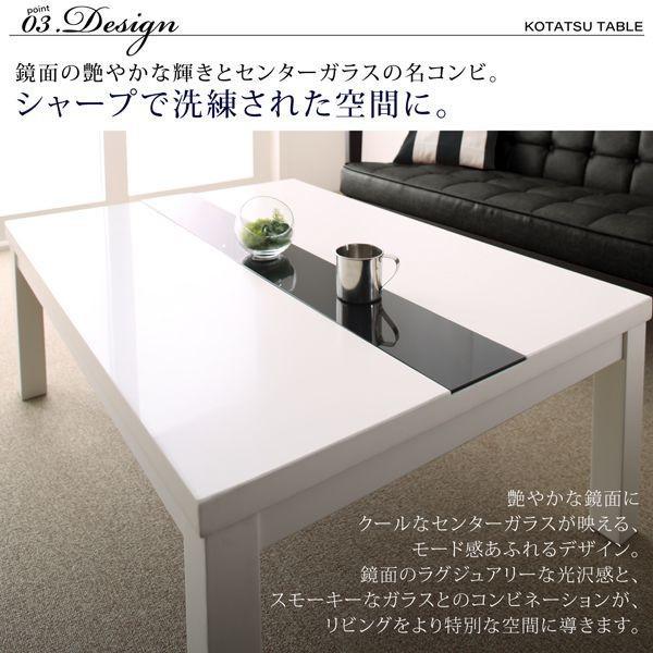 こたつテーブル 正方形 おしゃれ 鏡面仕上 ブラック 黒 ホワイト 白