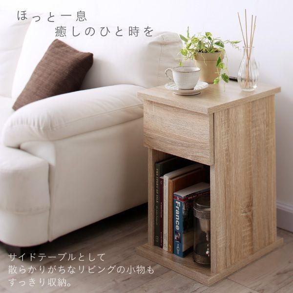 サイドテーブル おしゃれ 引出しタイプ W30 コンセント・収納付きナイトテーブル ブラック ホワイト 白 黒|hokuoliving|12