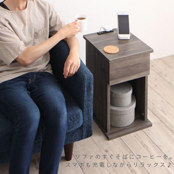 サイドテーブル おしゃれ 引出しタイプ W30 コンセント・収納付きナイトテーブル ブラック ホワイト 白 黒|hokuoliving|13