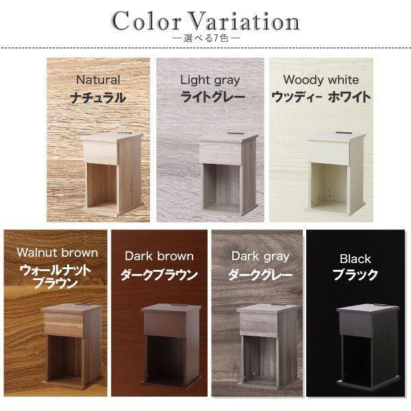 サイドテーブル おしゃれ 引出しタイプ W30 コンセント・収納付きナイトテーブル ブラック ホワイト 白 黒|hokuoliving|14