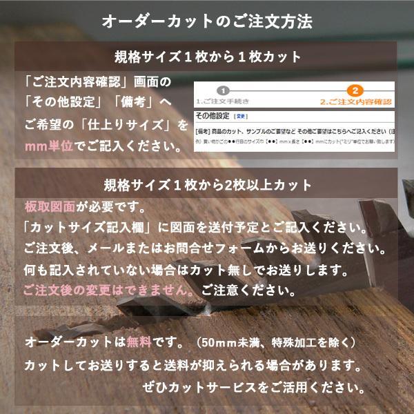 シナベニヤ(準両面)(DIY 木材 端材 シナ合板)厚さ15mmx巾915mmx長さ1825mm(13.25kg)安心のフォースター|hokurei|02
