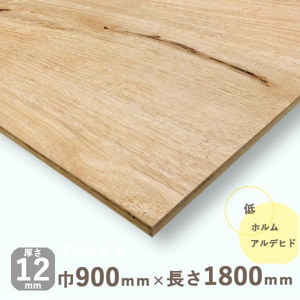 合板 コンパネ ラワン(片面製品) T1 厚さ12mmx巾900mmx長さ1800mm 11.4kg DIY 木材 ラワン合板 下地材 内装材 建築用材