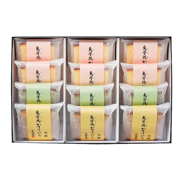 ギフト 烏鶏庵 烏骨鶏かすていら個包装セット 金沢銘菓 和菓子 かすてら 送料別