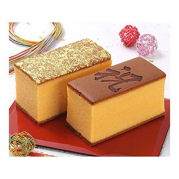 ギフト 烏鶏庵 烏骨鶏かすていら「祝・金箔」2本セット 金沢銘菓 和菓子 かすてら 詰合せ 送料別