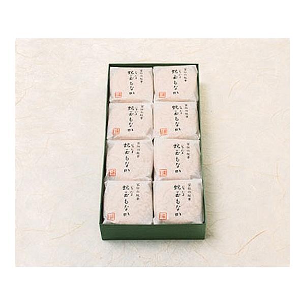 ギフト 森八 蛇玉もなか16個入 金沢銘菓 和菓子 最中 送料別