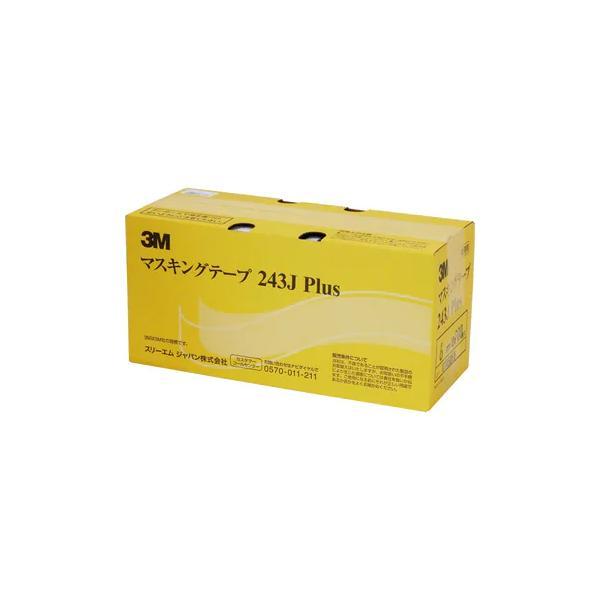 3M 243JPlus マスキングテープ 15mm幅 80巻入り